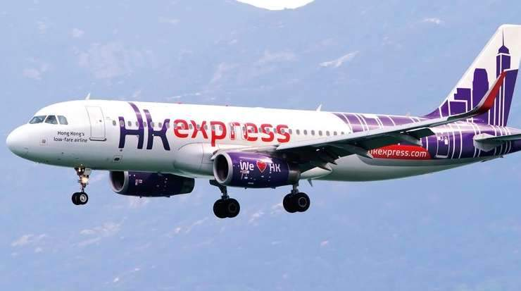 HK Express is now notifying all affected guests via email and SMS