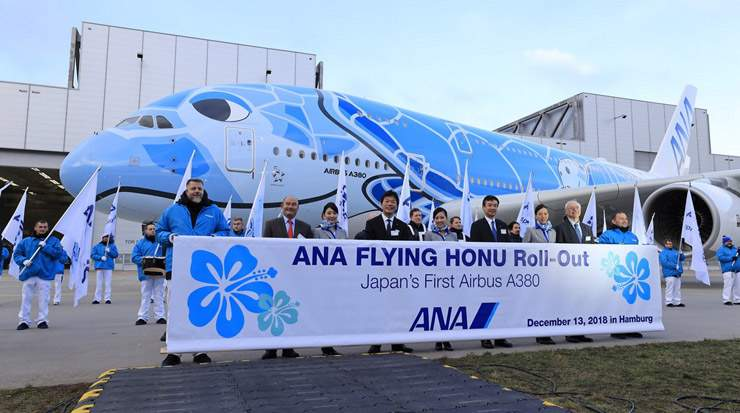 FLYING HONU rolls-out from the Airbus Paintshop in Hamburg, Germany