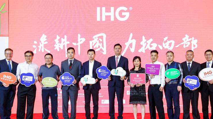 IHG currently operates more than 330 hotels across Greater China