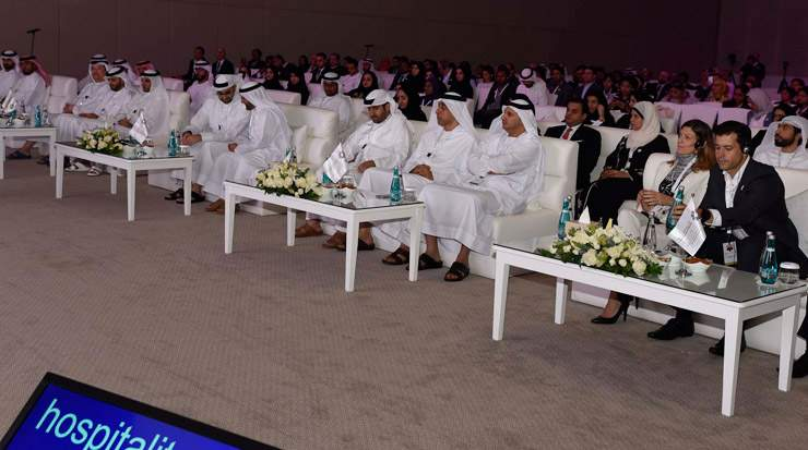 The 5th Sharjah Hospitality Forum
