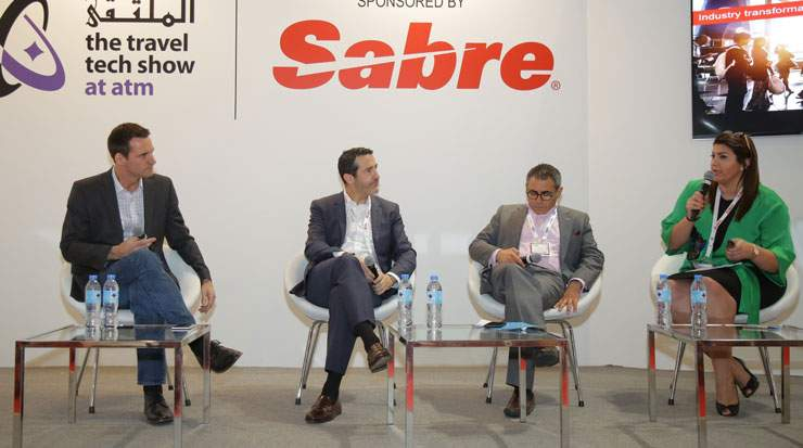 The future of hospitality technology was discussed during the panel titled, Distribution Evolution and the Latest Industry Trends