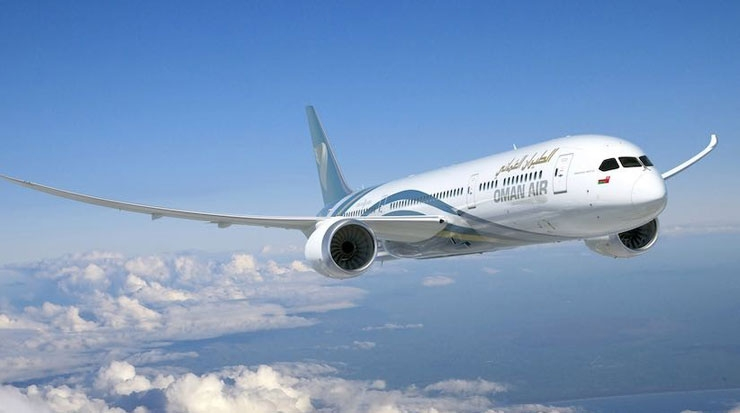 Oman Air Awarded with ISO Certification