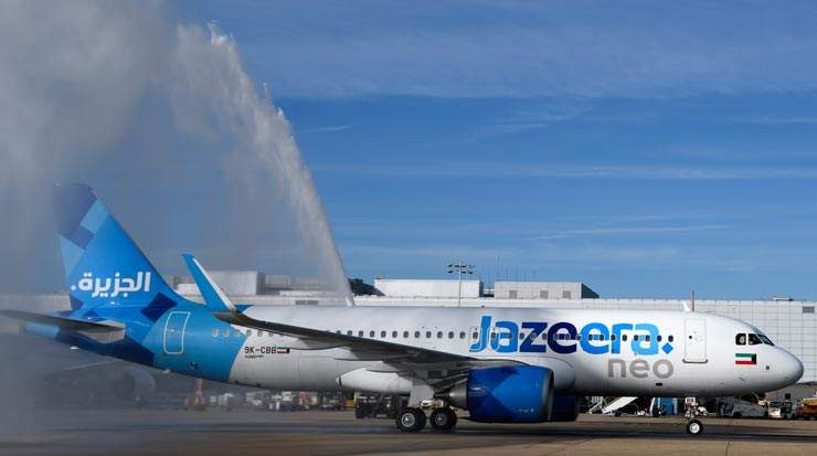 Jazeera Airways Launched Flights to Sharjah