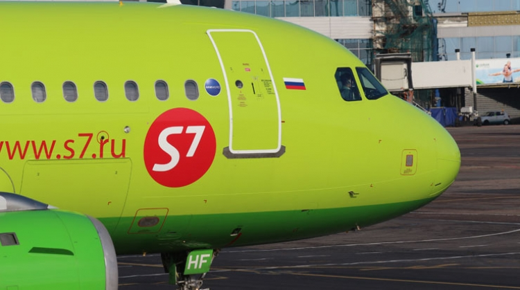 S7 Airlines Positive Passenger Traffic