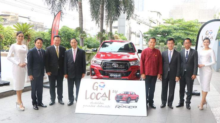 TAT hopes events like the car caravan trip will help promote domestic tourism