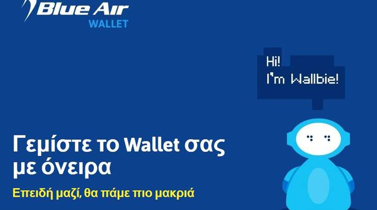 Blue Air Introduces Wallbie