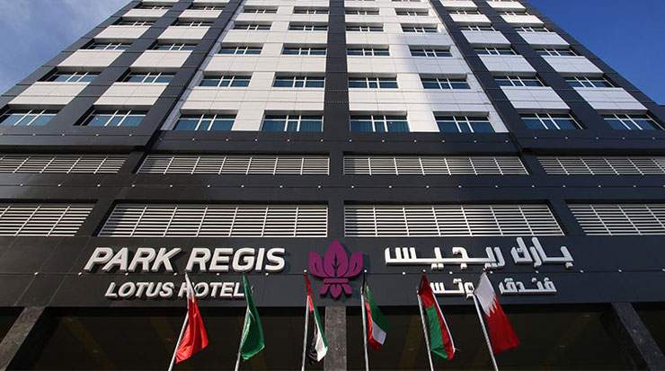 Park Regis Lotus marks the beginning of the brand's Middle East expansion