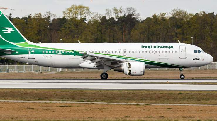 Iraqi Airways' Baghdad – Kiev service is the only flight connecting both countries