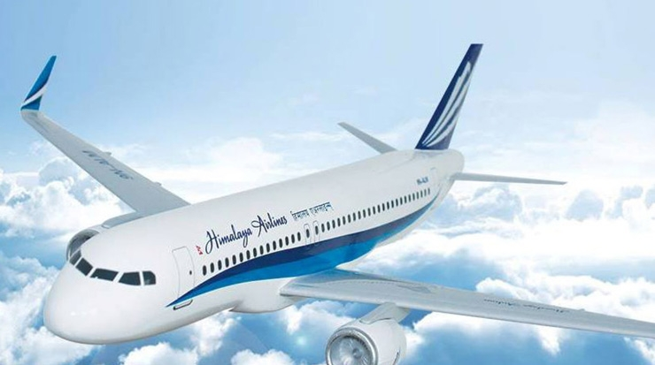 Himalaya Airlines to Grow with Sabre