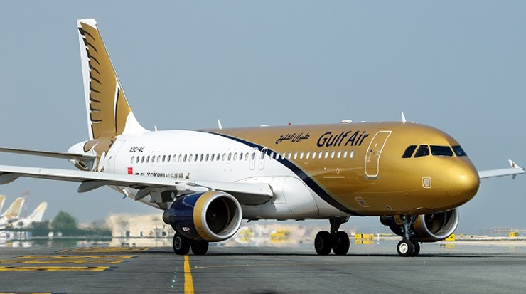 Gulf Air Now Offering Holiday Packages