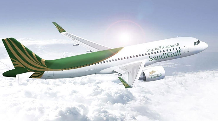 SaudiGulf Announces International Operations