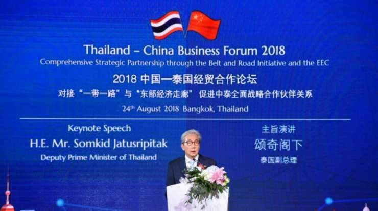 BRI to Boost Tourism and Trade with Thailand