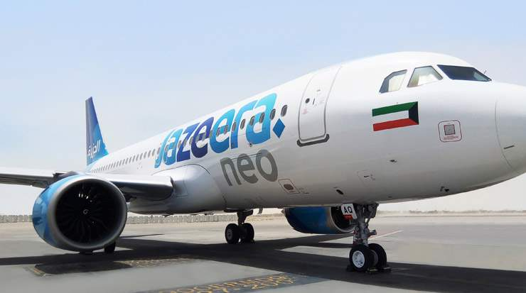 Jazeera Airways Airbus A320neo