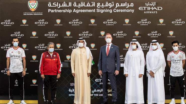 Etihad Airways and UAE Football Association announce partnership