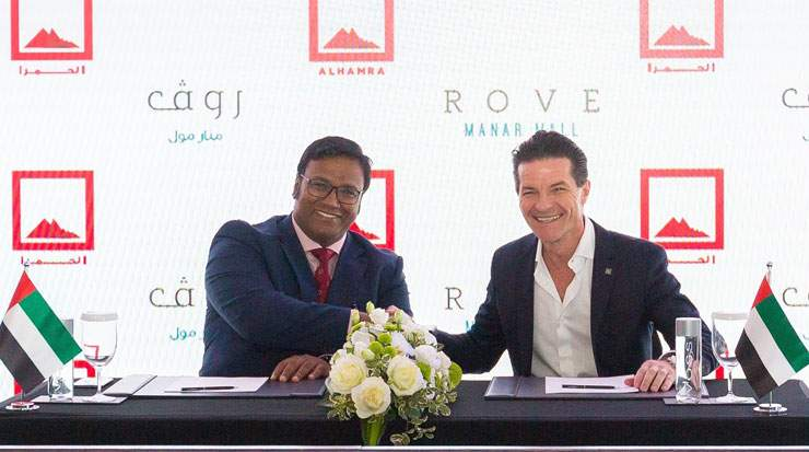 From Left: Kurien and Olivier Harnisch, CEO, Emaar Hospitality Group, signed the agreement  tourist destinations of 2018