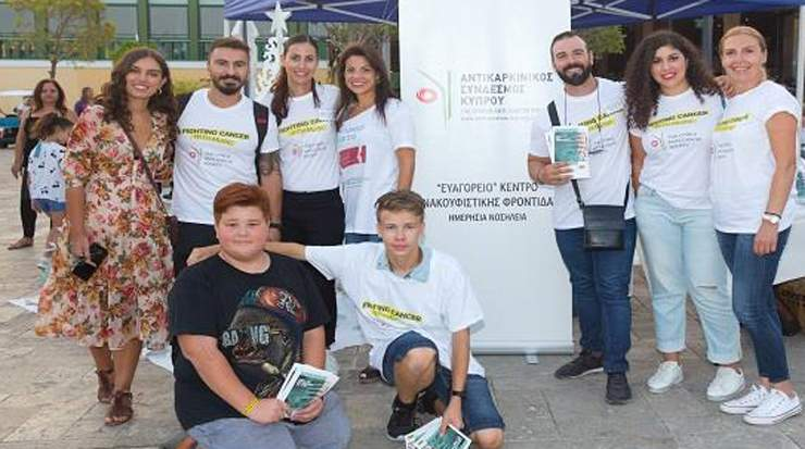 Fighting Cancer with Music event at Limassol Marina