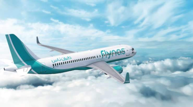 flynas is described as the only national carrier of pilgrims from Malaysia