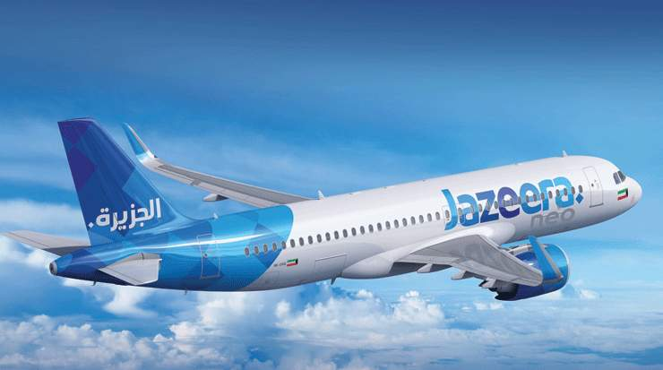 Jazeera Airways Provides 50,000 Free Tickets to Frontline Heroes