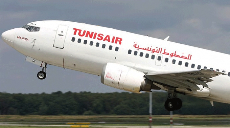 Tunisair Revealed Summer Season Itinerary
