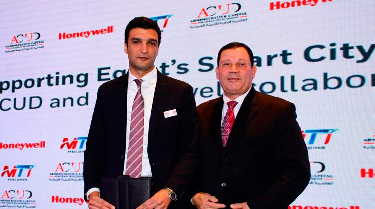 Khaled Hashem and  Abd Allatief