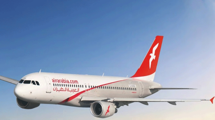 Four Percent Drop in Net Profit for Air Arabia