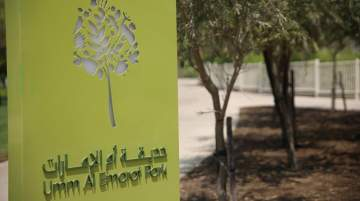Umm Al Emarat Park launches 'Grow at Home' Campaign