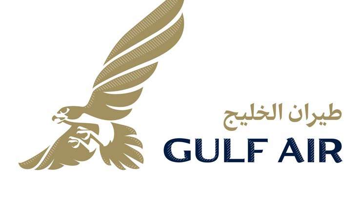 Gulf Air and Bahrain Tourism & Exhibitions Authority Expand Collaboration