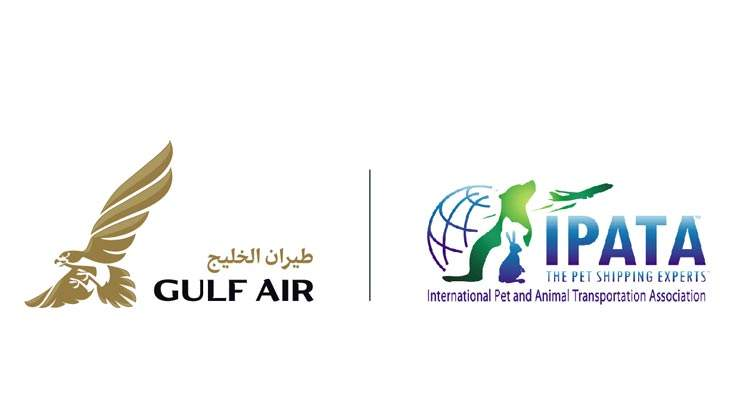 Gulf Air Collaborates with IPATA