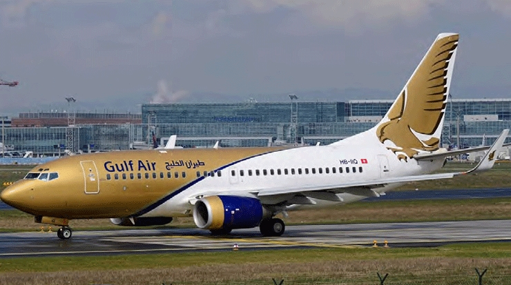 Gulf Air's Family Approach