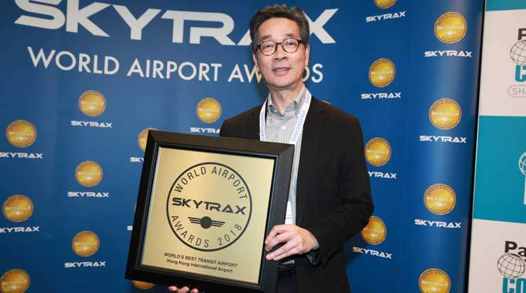 HKIA recently won several international awards including World's Best Transit Airport from Skytrax