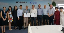Ctrip Signs MoU with Tourism New Zealand